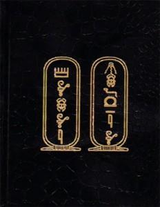 el libro negro de PT